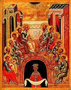 1406_ikoon_Afdaling_van_de_Heilige_Geest_op_de_apostelen
