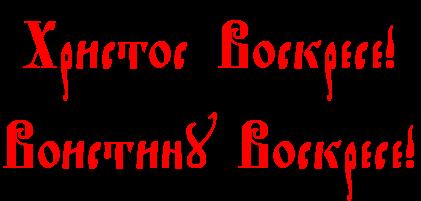 XB_ru